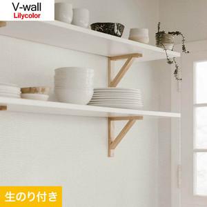 のり付き壁紙 リリカラ V-wall LV-3461
