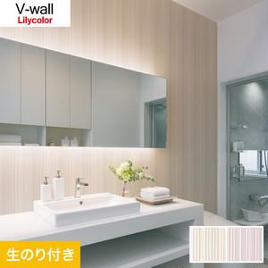 のり付き壁紙 リリカラ V-wall LV-3543・LV-3544