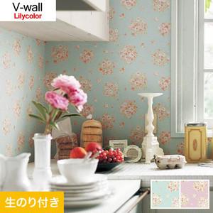 のり付き壁紙 リリカラ V-wall LV-3549・LV-3550