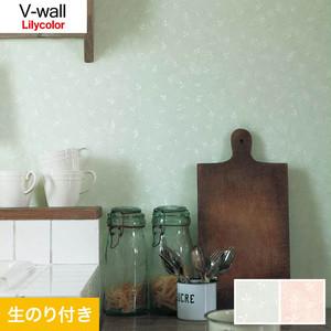 のり付き壁紙 リリカラ V-wall LV-3551・LV-3552
