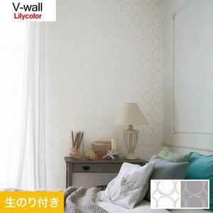 のり付き壁紙 リリカラ V-wall LV-3560・LV-3561