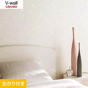 のり付き壁紙 リリカラ V-wall LV-3564