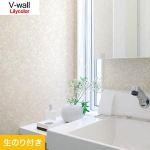 のり付き壁紙 リリカラ V-wall LV-3565
