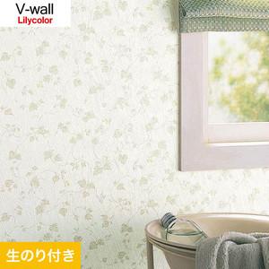 のり付き壁紙 リリカラ V-wall LV-3567