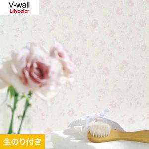 のり付き壁紙 リリカラ V-wall LV-3568