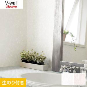 のり付き壁紙 リリカラ V-wall LV-3569・LV-3570