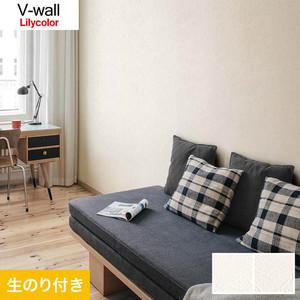 のり付き壁紙 リリカラ V-wall LV-3574・LV-3575