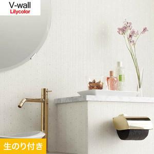のり付き壁紙 リリカラ V-wall LV-3587