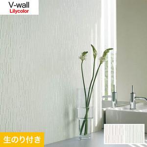 のり付き壁紙 リリカラ V-wall LV-3588・LV-3589
