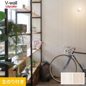 のり付き壁紙 リリカラ V-wall LV-3621・LV-3622