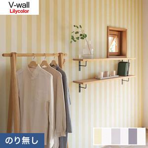 のり無し壁紙 リリカラ V-wall LV-3257~LV-3259