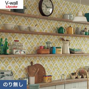 のり無し壁紙 リリカラ V-wall LV-3314