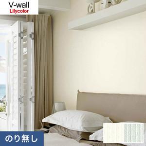 のり無し壁紙 リリカラ V-wall LV-3333・LV-3334