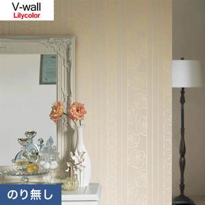 のり無し壁紙 リリカラ V-wall LV-3365