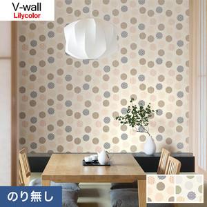 のり無し壁紙 リリカラ V-wall LV-3387・LV-3388