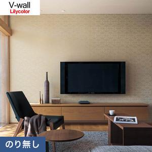 のり無し壁紙 リリカラ V-wall LV-3391