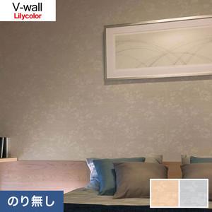 のり無し壁紙 リリカラ V-wall LV-3393・LV-3394