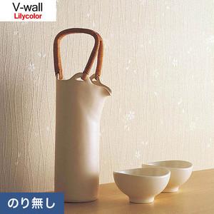 のり無し壁紙 リリカラ V-wall LV-3395