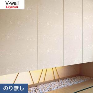 のり無し壁紙 リリカラ V-wall LV-3396