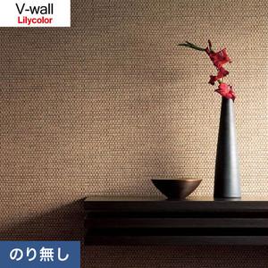 のり無し壁紙 リリカラ V-wall LV-3419