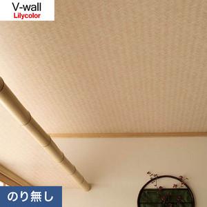 のり無し壁紙 リリカラ V-wall LV-3421