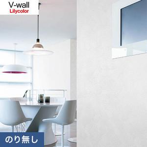 のり無し壁紙 リリカラ V-wall LV-3511