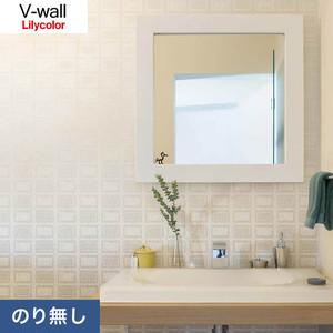 のり無し壁紙 リリカラ V-wall LV-3536
