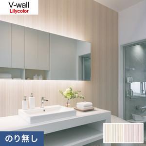 のり無し壁紙 リリカラ V-wall LV-3543・LV-3544