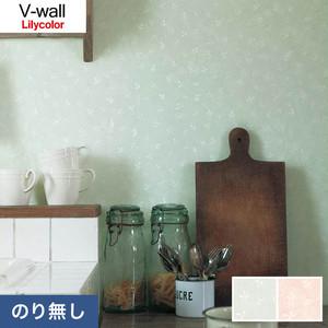 のり無し壁紙 リリカラ V-wall LV-3551・LV-3552