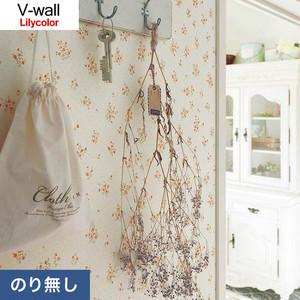 のり無し壁紙 リリカラ V-wall LV-3553