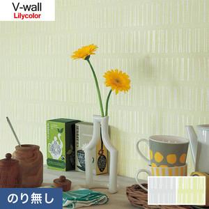 のり無し壁紙 リリカラ V-wall LV-3558・LV-3559