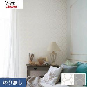 のり無し壁紙 リリカラ V-wall LV-3560・LV-3561
