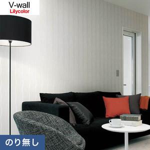 のり無し壁紙 リリカラ V-wall LV-3562