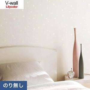 のり無し壁紙 リリカラ V-wall LV-3564