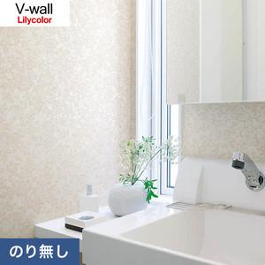 のり無し壁紙 リリカラ V-wall LV-3565
