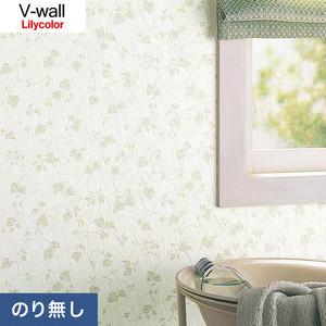 のり無し壁紙 リリカラ V-wall LV-3567
