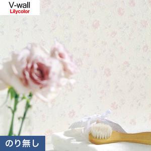 のり無し壁紙 リリカラ V-wall LV-3568