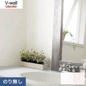 のり無し壁紙 リリカラ V-wall LV-3569・LV-3570