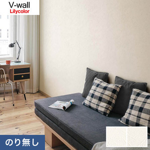 のり無し壁紙 リリカラ V-wall LV-3574・LV-3575