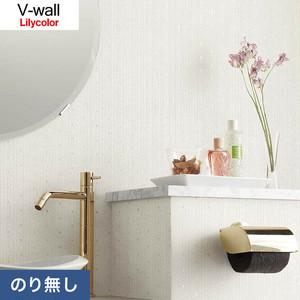 のり無し壁紙 リリカラ V-wall LV-3587