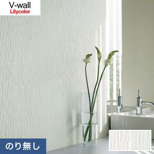 のり無し壁紙 リリカラ V-wall LV-3588・LV-3589