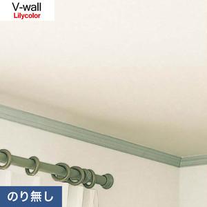のり無し壁紙 リリカラ V-wall LV-3595