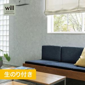 【のり付き壁紙】リリカラ ウィル 2020-2023 [マテリアル] LW4110