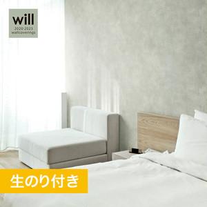 【のり付き壁紙】リリカラ ウィル 2020-2023 [マテリアル] LW4111