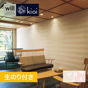 【のり付き壁紙】リリカラ ウィル 2020-2023 [kioi 櫻縞-さくらじま- 和調]LW4534-LW4535