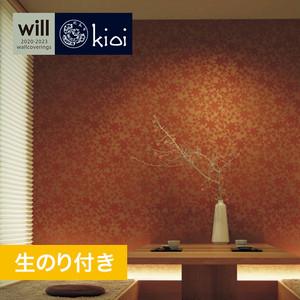 【のり付き壁紙】リリカラ ウィル 2020-2023 [kioi 楓-かえで- 和調]LW4543