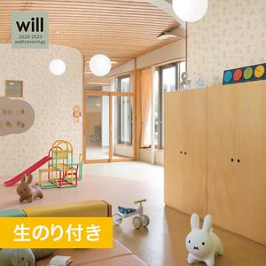 【のり付き壁紙】リリカラ ウィル 2020-2023 [miffy ガーランド]LW4676