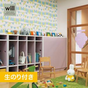 【のり付き壁紙】リリカラ ウィル 2020-2023 [miffy ガーランド]LW4677