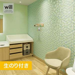 【のり付き壁紙】リリカラ ウィル 2020-2023 [miffy モザイクタイル]LW4678