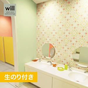 【のり付き壁紙】リリカラ ウィル 2020-2023 [miffy ミッフィータイル]LW4679
